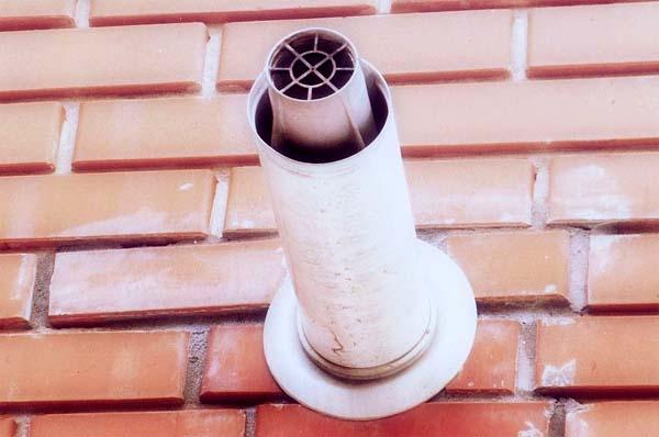 Установленный коаксиальный дымоход